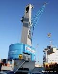 科尼移动式港口起重机