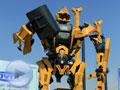 科幻走进现实 福田雷沃变形金刚机器人(视频)