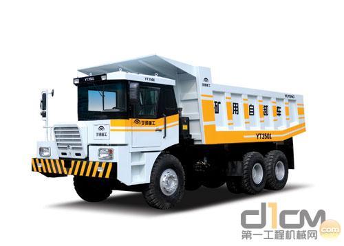 宇通YT3501自卸车