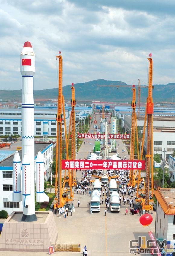 方圆/方圆集团的生产厂区