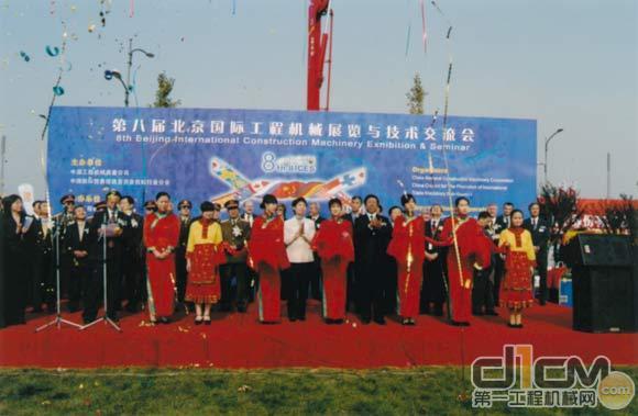 第八届BICES北京国际工程机械展览会与技术交流会在北京亦庄开幕