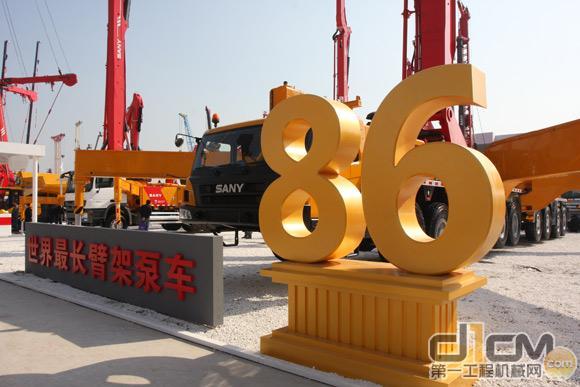 """泵王""""的独特威仪.   据了解,86米世界最长臂架泵车,拥有三高清图片"""