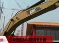 卡特340D挖掘机