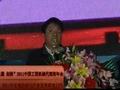 2011宏观经济与产业发展分析及明年展望(下)