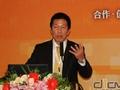 中国优秀代理商全球布局是否遥不可及?(视频)