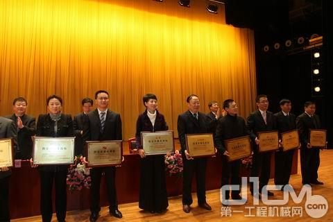 """""""西安高新區深入推進實施商標戰略大會""""頒獎現場"""
