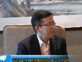 访武汉千里马再制造有限公司刘斌洲(视频)