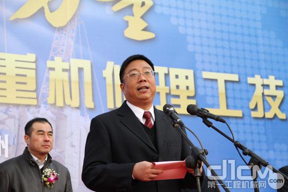 徐工机械副总裁、重型总经理陆川致欢迎词