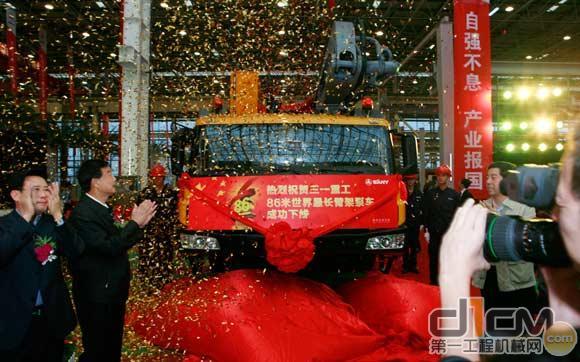 86米泵车上所有的领先技术可以推广应用到三一泵车系列产品高清图片