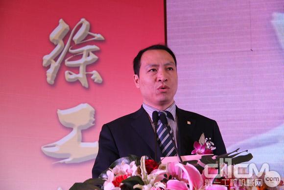 徐工科技副总经理、营销企业总经理孟文致辞