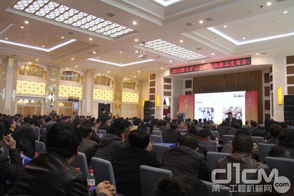 唐山遵化地区近300名专业用户到场