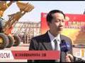沈勇:徐工矿山装载机具有7项专有设计(视频)