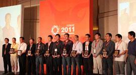第二批工程机械技术服务专家举行授牌