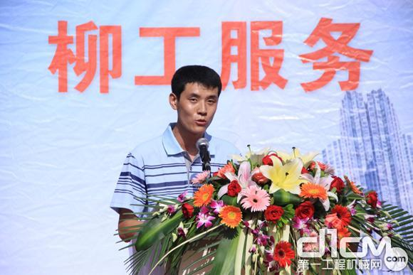 济南柳工永安机械设备有限公司王显强先生致辞