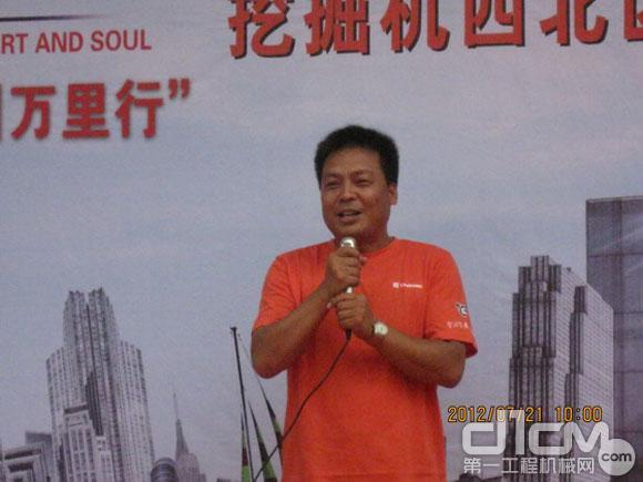 金牌客户代表刘武全发表感言,为我们此次活动做了见证