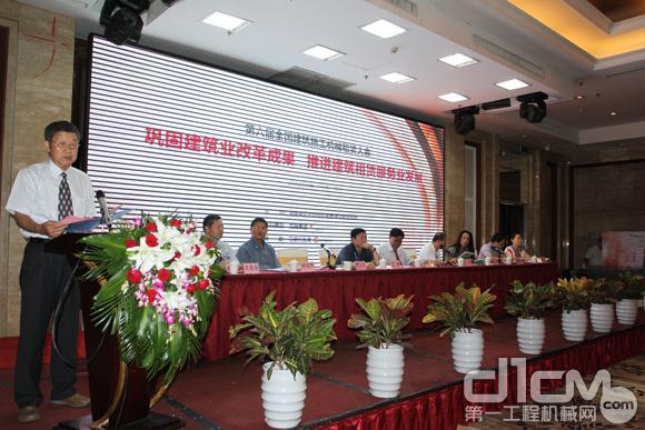 第六届全国建筑施工机械租赁大会在郑州盛大召开:中国建筑业协会机械管理与租赁分会会长贾立才