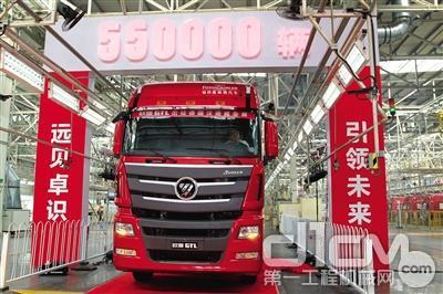 北京福田戴姆勒揭牌 欧曼重卡配奔驰发动机