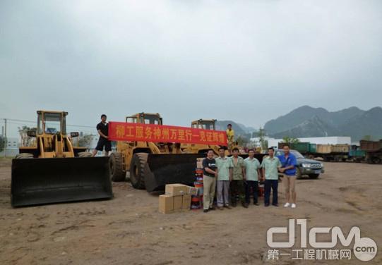 活动现场公司副总谢勇销售经理徐云与3台机的驾驶员和设备管理科部长卓强合影