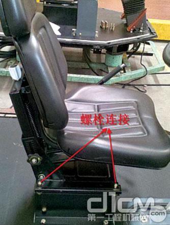 装载机座椅,暖风机和空调的安装方式