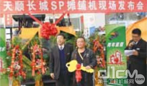 天顺长城携SP系列摊铺机首次登场宝马展