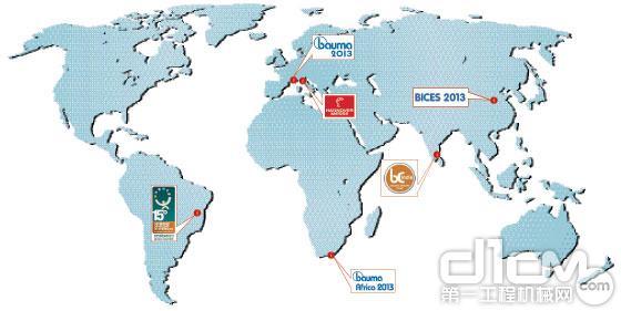 2013年全球工程机械重要展会预览