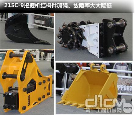 解密20吨级挖掘机节能王 三一215c 9挖掘机图片