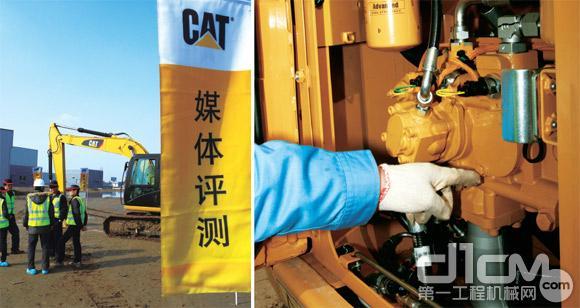 效率极高、劲儿大、皮实、质优价高、单位时间油耗并无太大优势Cat设备在用户心目中的印象根深蒂固。本文评测的主角Cat312D2GC型液压挖掘机可谓是走了中间路线,12t级挖掘机更适用于即将到来的中国城镇化建设洪流,而GC(General Construction)普通作业版更是投中国用户所好进行了一系列优化,其在燃油经济性上的出色表现足以令用户不假考虑地选择它。