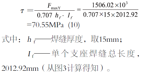 电路 电路图 电子 原理图 486_250