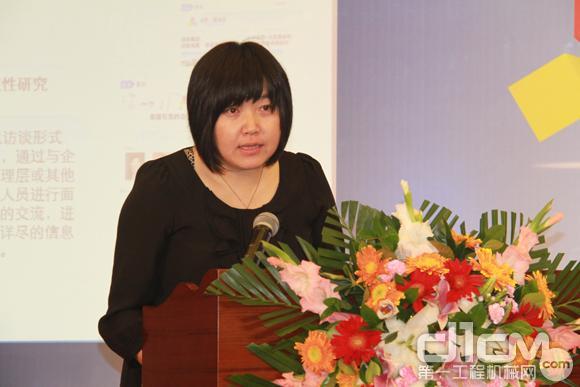 《机电商报》副总编辑路艳艳向与会嘉宾解读了《报告》