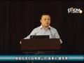 视频:中国二手设备无底价拍卖的探索