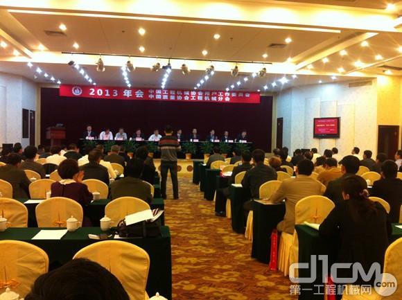 中国工程机械工业协会用户工作委员会和中国质量协会工程机械分会年会与全国建设机械设备用户委员会2013年会在厦门召开