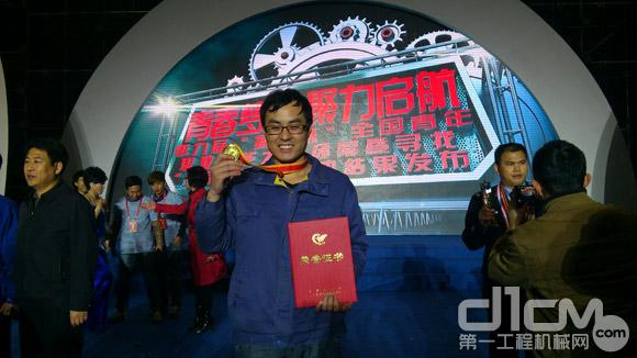徐工青工吴东在全国青年职业技能大赛夺魁