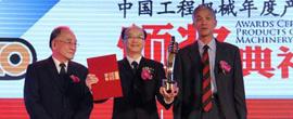 中国工程机械年度产品TOP50(2012)颁奖盛典现场
