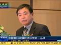 中联重科正式收购全球干混砂浆设备第一品牌