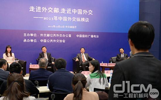 """外交部在25日举行""""2013中国外交纵横谈""""活动"""