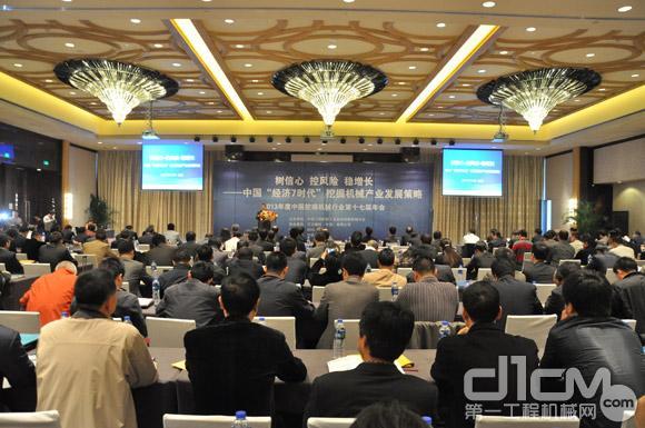 2013-年度中国挖掘机械行业第十七届年会