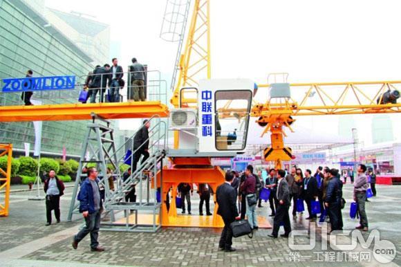 液压升降平台中联建筑起重机械公司召开2014年重庆推广会