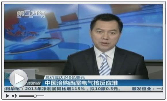 中国购核反应堆