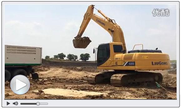 柳工CLG920D挖掘机视频