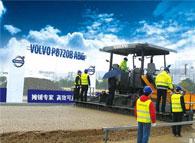沃尔沃首款水稳型摊铺机P8720B ABG评测
