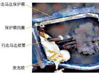 挖掘机行走马达及管路密封保护方法