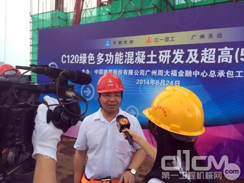 三一重工副总裁周万春先生接受凤凰卫视记者采访