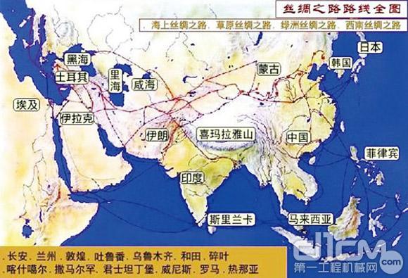"""海洋经济合作等途径,最终形成海上""""丝绸之路经济带"""",不仅造福中国与"""