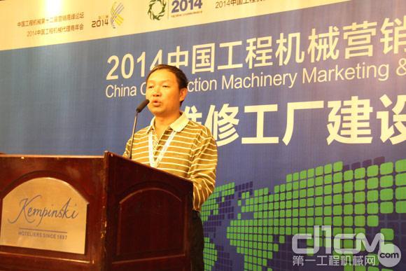 刘学元:工程机械液压系统故障 检测及维修