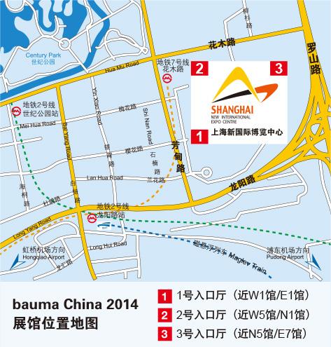 baumaChina2014展馆位置地图
