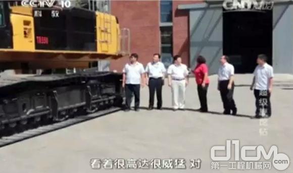 在CCTV10科技频道播出的《超级旋挖钻剪影》