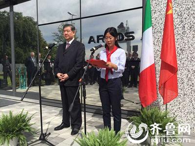 军民在新成立的雷沃阿波斯公司揭牌仪式上发表讲话。