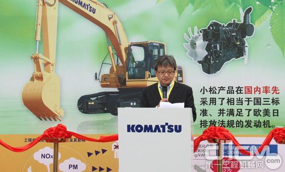 小松(中国)投资有限公司董事长市原令之发言