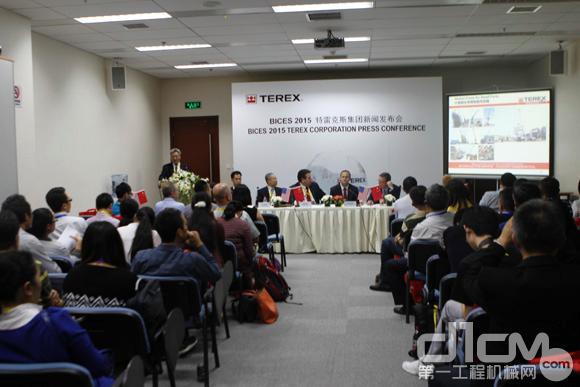 特雷克斯中国BICES 2015新闻发布会