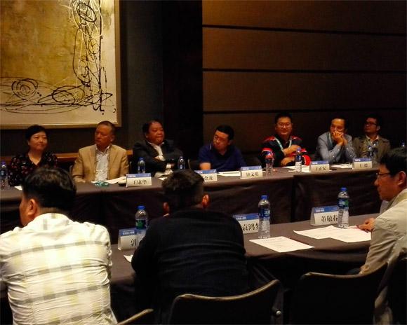会议进行了第三届理事会增补常务理事以及2015年度轮值会长交接事宜